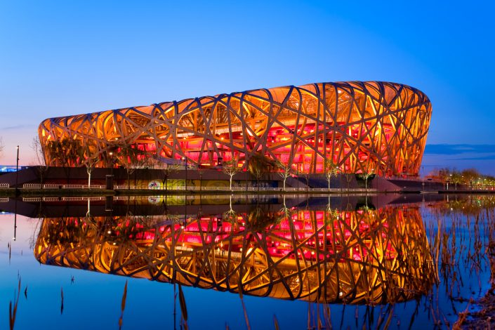 Bird's Nest National Stadium, Beijing, China, Asia.